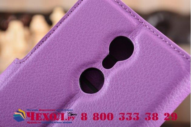 """Чехол-книжка для  zte axon 7 mini"""" с визитницей и мультиподставкой фиолетовый кожаный"""