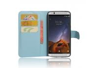 """Фирменный чехол-книжка для  ZTE Axon 7 Mini"""" с визитницей и мультиподставкой голубой кожаный"""