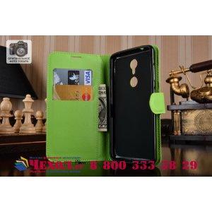 """Фирменный чехол-книжка для ZTE Axon 7 Mini"""" с визитницей и мультиподставкой зеленый кожаный"""