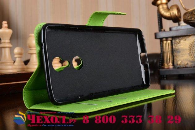 """Чехол-книжка для zte axon 7 mini"""" с визитницей и мультиподставкой зеленый кожаный"""