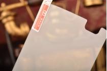 Защитное закалённое противоударное стекло премиум-класса из качественного японского материала с олеофобным покрытием для zte axon lux pro / zte axon elite 5.5