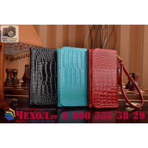Роскошный эксклюзивный чехол-клатч/портмоне/сумочка/кошелек из лаковой кожи крокодила для телефона zte blade a510. только в нашем магазине. количество ограничено
