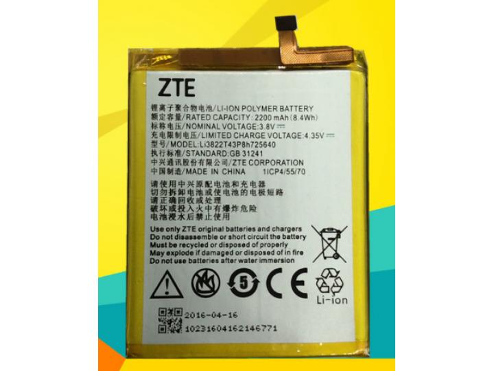 Аккумуляторная батарея 2200mah ba510 на телефон zte blade a510 + инструменты для вскрытия + гарантия..