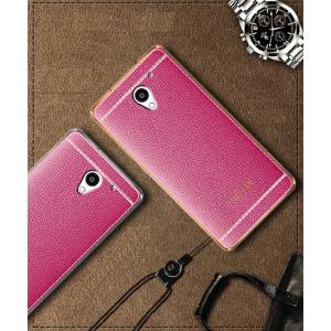 Премиальная элитная крышка-накладка на zte blade a510 розовая из качественного силикона с дизайном под кожу