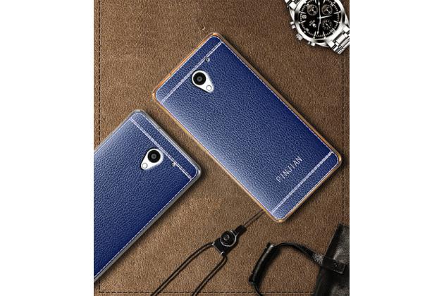 Премиальная элитная крышка-накладка на zte blade a510 синяя из качественного силикона с дизайном под кожу