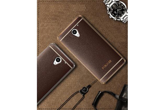 Премиальная элитная крышка-накладка на zte blade a510 коричневая из качественного силикона с дизайном под кожу
