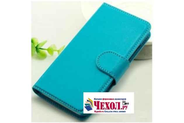 Чехол-книжка из качественной импортной кожи с подставкой застёжкой и визитницей для zte blade a520 5.0 (ba520) голубой