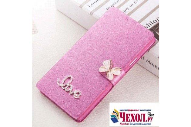 Роскошный чехол-книжка безумно красивый декорированный бусинками и кристаликами на zte blade a520 5.0 (ba520) розовый