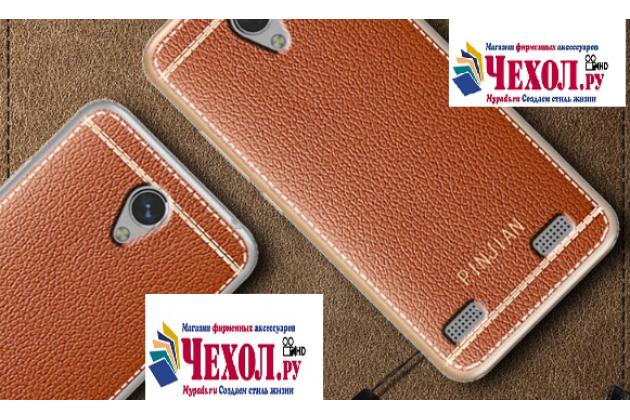 Премиальная элитная крышка-накладка на zte blade a520 5.0 (ba520) коричневая из качественного силикона с дизайном под кожу