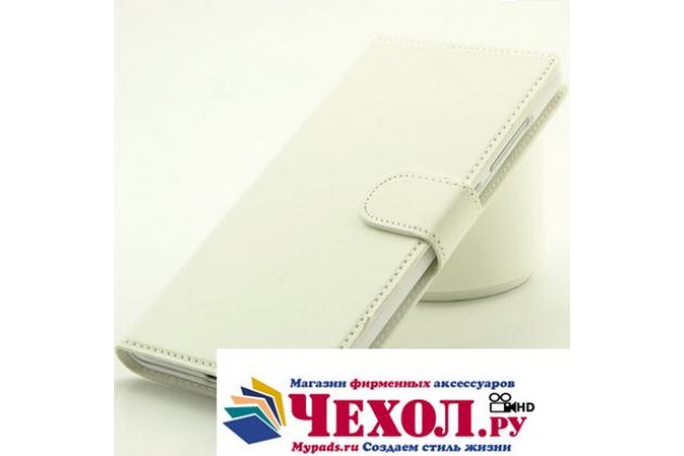 Чехол-книжка из качественной импортной кожи с подставкой застёжкой и визитницей для zte blade a610c 5.0 (ba601) белый