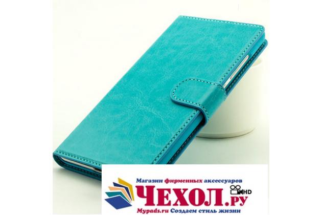 Чехол-книжка из качественной импортной кожи с подставкой застёжкой и визитницей для zte blade a610c 5.0 (ba601) голубой