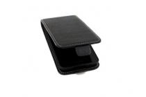 """Вертикальный откидной чехол-флип для  zte blade af3 4.0"""" черный кожаный"""