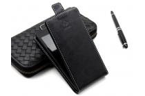 """Вертикальный откидной чехол-флип для zte blade af5 4.0"""" черный кожаный """"prestige"""" италия"""
