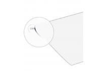 Защитное закалённое противоударное стекло премиум-класса из качественного японского материала с олеофобным покрытием для телефона zte blade  d lux (a813)