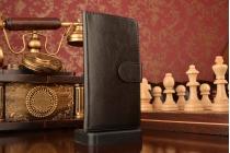 Чехол-книжка для  zte blade  d lux (a813)  с визитницей и мультиподставкой черный кожаный