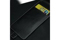 Вертикальный откидной чехол-флип для zte blade  d lux (a813) черный