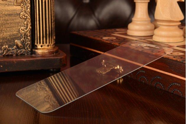 """Защитное закалённое противоударное стекло премиум-класса из качественного японского материала с олеофобным покрытием для zte blade l4/ l4 pro (a460) 5.0"""""""