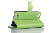 """Чехол-книжка из качественной импортной кожи с подставкой застёжкой и визитницей для zte blade l4/ l4 pro (a460) 5.0""""  зеленый"""
