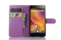 """Чехол-книжка из качественной импортной кожи с подставкой застёжкой и визитницей для zte blade l4/ l4 pro (a460) 5.0""""  фиолетовый"""
