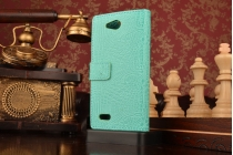 Чехол-книжка с подставкой для zte blade q lux 3g/ q lux 4g (a430) лаковая кожа крокодила цвет морской волны