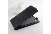 """Вертикальный откидной чехол-флип для te blade q lux 3g/ q lux 4g (a430) черный кожаный """"prestige"""" италия"""