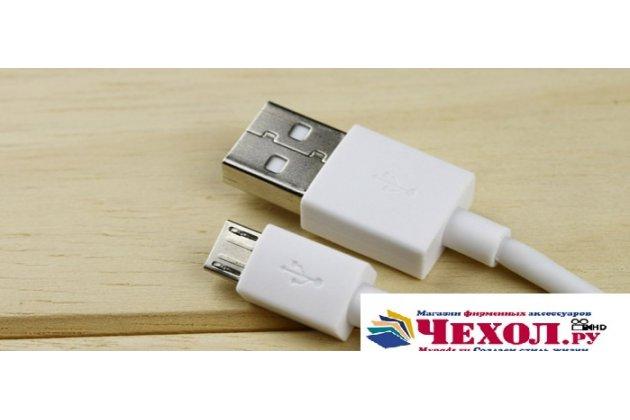 """Зарядное устройство от сети/адаптер для телефона zte blade s7 5.0""""+ гарантия"""