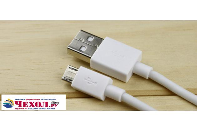 Usb дата-кабель для планшета zte blade v7 5.2 (bv0701) + гарантия