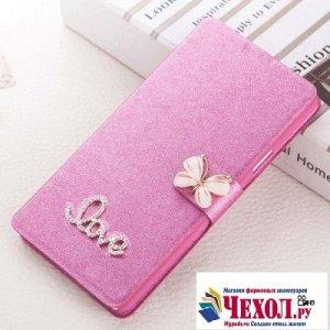 Роскошный чехол-книжка безумно красивый декорированный бусинками и кристаликами на zte blade v7 5.2 (bv0701) розовый