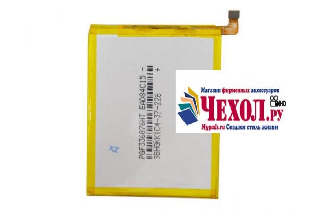 Аккумуляторная батарея 3.85v 2540mah на телефон zte blade v7 5.2 (bv0701)(li3925t44p8h786035) + инструменты для вскрытия + гарантия