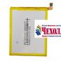 Аккумуляторная батарея 3.85v 2540mah на телефон zte blade v7 5.2 (bv0701) + инструменты для вскрытия + гарантия