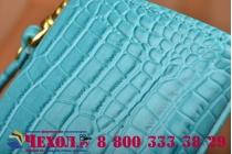 Роскошный эксклюзивный чехол-клатч/портмоне/сумочка/кошелек из лаковой кожи крокодила для телефона zte blade v7 max. только в нашем магазине. количество ограничено