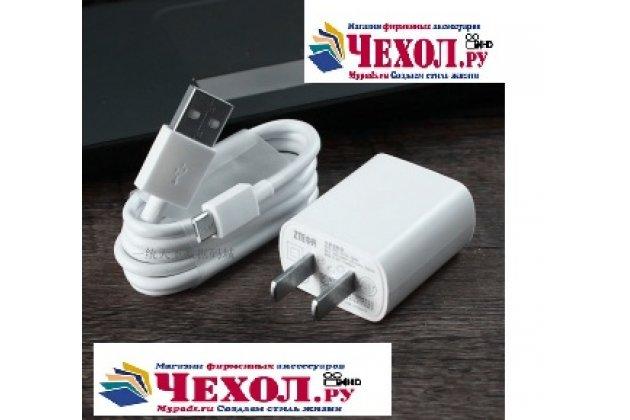 """Зарядное устройство от сети/адаптер для телефона zte blade x3/zte blade d2 5.0"""" + гарантия"""