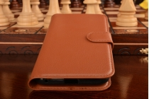 """Чехол-книжка для  zte blade x5/d3  5.0 / зте блэйд x5/d3  5.0""""  с визитницей и мультиподставкой коричневый кожаный"""