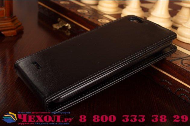 """Вертикальный откидной чехол-флип для zte blade x5/d3 черный из натуральной кожи """"prestige"""" италия"""