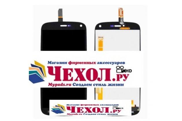 """Lcd-жк-сенсорный дисплей-экран-стекло с тачскрином на телефон zte blade x5/d3  5.0"""" черный"""
