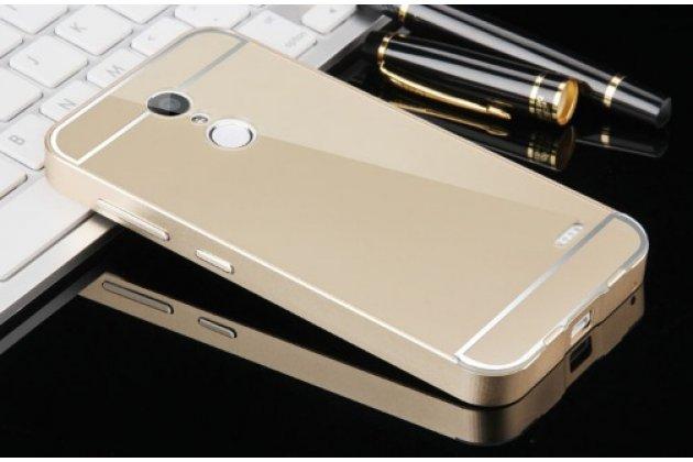 """Металлическая задняя панель-крышка-накладка из тончайшего облегченного авиационного алюминия для zte blade x5/d3  5.0"""" золотая"""