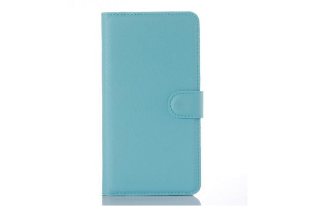 """Чехол-книжка из качественной импортной кожи с подставкой застёжкой и визитницей для zte blade x9 5.5"""" голубой"""