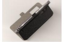 """Фирменный чехол-книжка  с окошком для входящих вызовов и свайпом  для ZTE Blade X9 5.5"""" водоотталкивающий черный"""