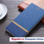 """Чехол-книжка с подставкой для zte blade x9 5.5"""" синий с золотой полосой"""