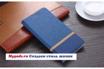 """Фирменный чехол-книжка с подставкой для ZTE Blade X9 5.5"""" синий с золотой полосой"""