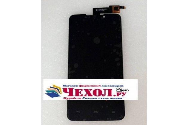 """Lcd-жк-сенсорный дисплей-экран-стекло с тачскрином на телефон zte boost max n9520 5.7"""" черный"""