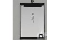 Фирменная аккумуляторная батарея 5000mAh Li3849T44P6h956349  на телефон ZTE Nubia N1 5.5 + инструменты для вскрытия + гарантия