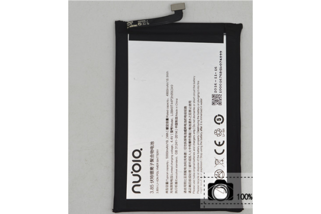 Аккумуляторная батарея 5000mah li3849t44p6h956349  на телефон zte nubia n1 5.5 + инструменты для вскрытия + гарантия