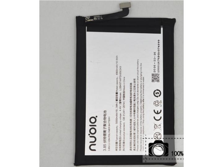 Аккумуляторная батарея 5000mah li3849t44p6h956349  на телефон zte nubia n1 5.5 + инструменты для вскрытия + га..
