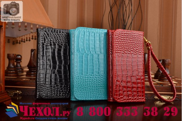 Роскошный эксклюзивный чехол-клатч/портмоне/сумочка/кошелек из лаковой кожи крокодила для телефона zte nubia prague s. только в нашем магазине. количество ограничено