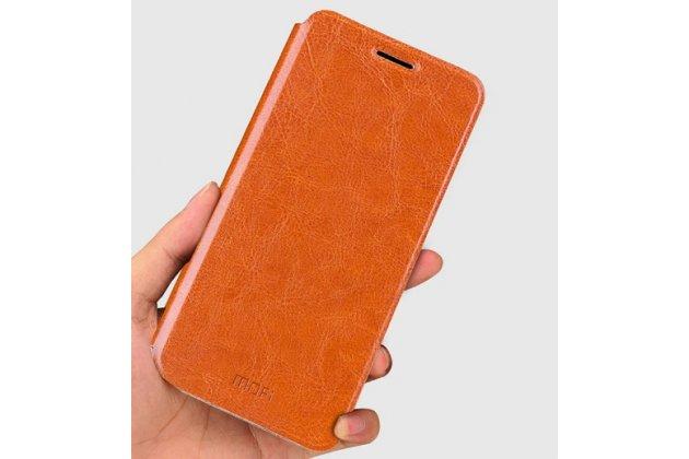 """Чехол-книжка из качественной водоотталкивающей импортной кожи на жёсткой металлической основе для zte nubia z11 mini 5.0"""" (nx529j) коричневый"""