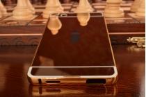Металлическая задняя панель-крышка-накладка из тончайшего облегченного авиационного алюминия для zte nubia z9 max золотая