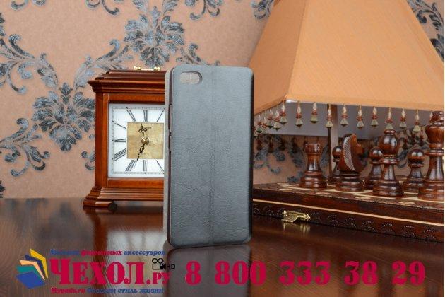 Чехол-книжка из качественной водоотталкивающей импортной кожи на жёсткой металлической основе для zte nubia z9 max черный