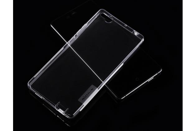 Ультра-тонкая полимерная из мягкого качественного силикона задняя панель-чехол-накладка для zte nubia z9 max серебристая