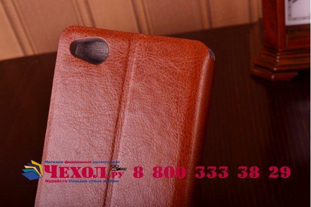 Чехол-книжка из качественной водоотталкивающей импортной кожи на жёсткой металлической основе для zte nubia z9 mini  коричневый